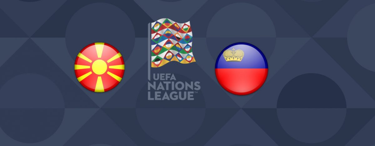 UEFA Nations League Macedonia vs Liechtenstein  13/10/2018