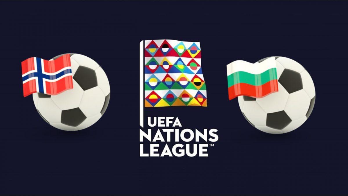 UEFA Nations League Norway vs Bulgaria 16/10/2018