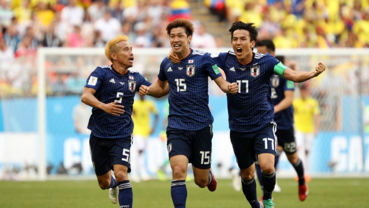 Japan vs Turkmenistan Betting Tips  9 January 2019