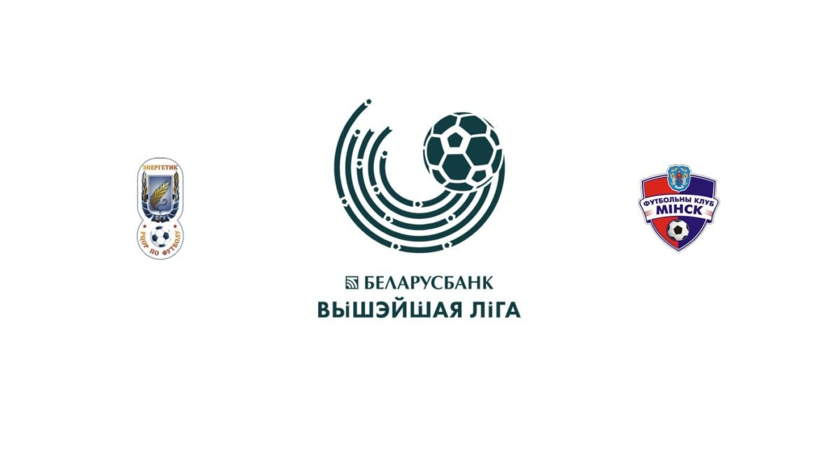 Energetik Bgu vs FC Minsk Free Betting Prediction